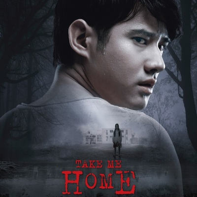 take-me-home-poster-res2