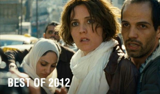 Best Film 2012