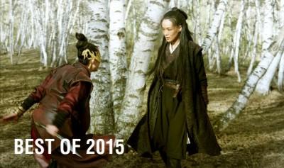 Best Film 2015
